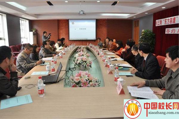 展研讨会 江苏如东实验中学 中国校长网图片