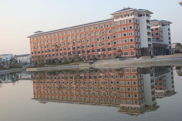 安徽凤阳中学