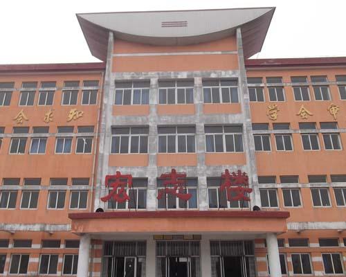 抚宁县  标签: 中学 学校 教育  抚宁区第五中学共多少人浏览:1950461
