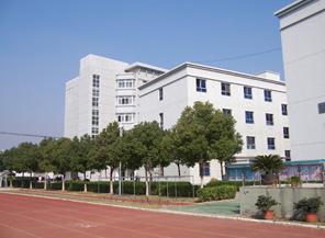 浙江余杭实验中学学校相册 中国校长网图片