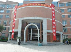 江苏如东实验中学图片